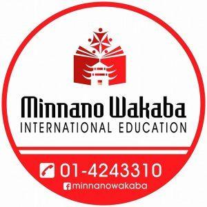 Minnano Wakaba International Educational